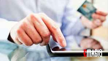 Emagia Credit Management Datasheets